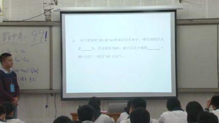 1人教版初中物理八年级下册《本章复习课》广西省级优课
