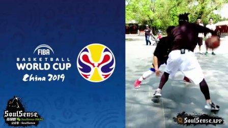 2019年中国篮球世界杯  骨头收集者街头篮球自由发挥短片