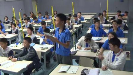 7人教版初中物理八年级下册《第2节 滑轮》湖南省省级优课