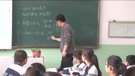 7人教版初中物理八年级下册《第3节 动能和势能》山西省省级优课