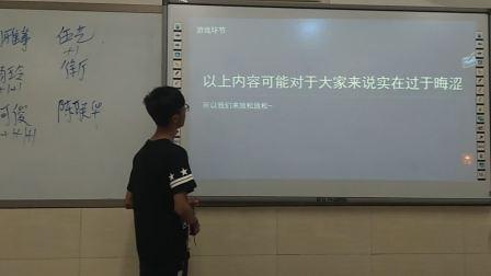 璧山中学高2019级28班班会之程序设计简介