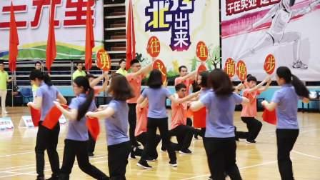中国业银行广州分行2018年职工趣味运动会