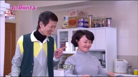 妈妈助攻要俩女儿请还没确定交往的总裁回家吃饭