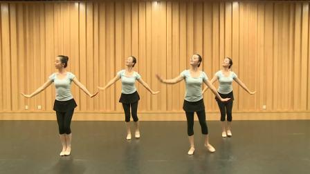 第四版4级-4(啄木鸟)舞协中国舞蹈考级
