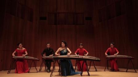 将军令 演奏:刘欣 伴奏: 路浩田、郭中凯、曹冰 、许书丽 刘欣与她的淇水筝团 美国伊斯曼演出全程