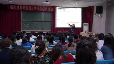 《冷热不均引起的大气运动》优质课(人教版高中地理必修一,杨珍珍)