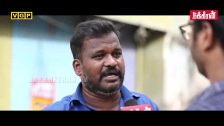 வேலை செய்யுற_ மக்களுக்கா_ Social Activist Isai Arasu questioning Tamil