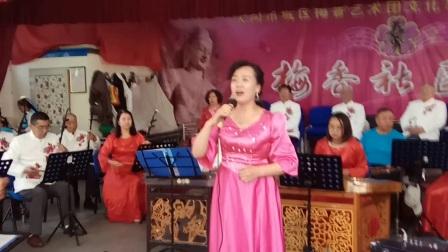平城区区委宣传部领导莅临梅香艺术团指导工作5