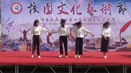 江苏省徐州市沛县张庄中学校园文化艺术节