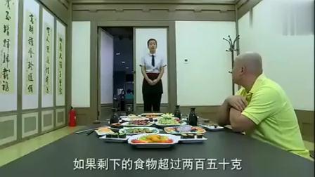 4个人吃自助餐, 3个人先走了, 看程野怎么解决这一桌饭菜!