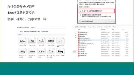 """""""产品使用""""-26 2018.5.24 超越基础:AutoCAD 文件,新的发现1"""