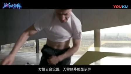 我在大疆创新-舞动随心:如影S幕后拍摄花絮截取了一段小视频