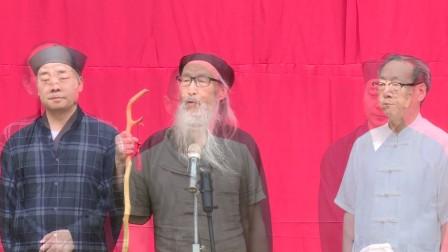 西安八仙宫吕祖应化事迹大型浮雕揭幕仪式【视频掠影】