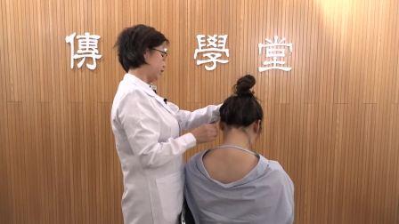 中医针灸培训雒亚群神经对应针法治疗颈椎病手法教学视频