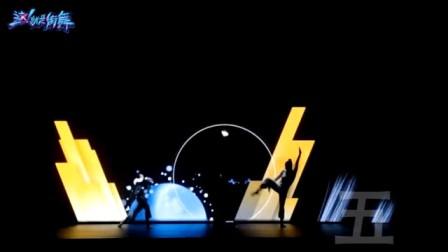 我在开场舞人屏互动秀《极魅之光》《光之魅极》互动视频秀截取了一段小视频