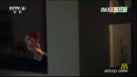 央视体育 公牛装饰开关 CCTV SPORTS 携手CCTV5为您带来精彩篮球赛事转播