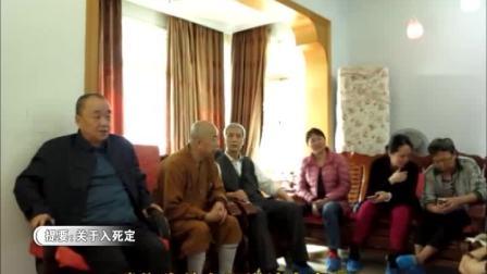 《齐老师心密灌顶开示》 2016年4月4日重庆道场上集