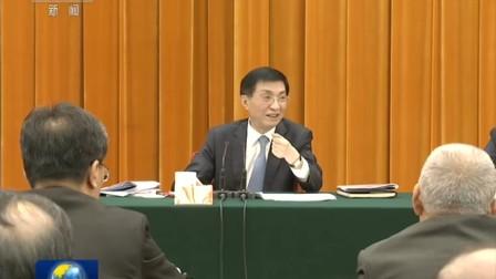 出席中国科协成立60周年百名科学家百名基层科技工作者座谈会 180530
