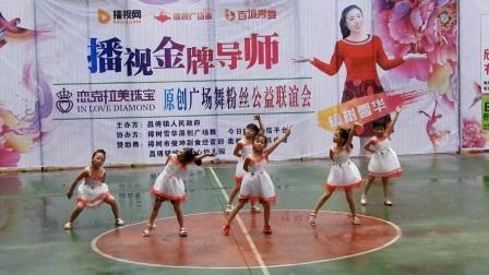 樟树雪华原创广场舞 昌傅镇展示会 昌傅城头幼儿园《C哩C哩》2018年5月27日