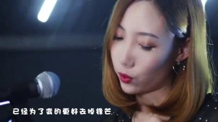 我在女生弹唱李荣浩情歌《戒烟》走心好听截了一段小视频