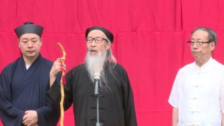 王广璘老居士在吕祖应化事迹大型浮雕揭幕仪式上的致辞