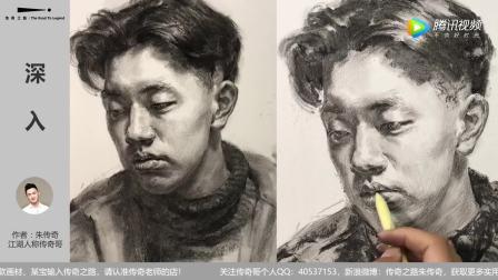 第二二六集朱传奇男青年素描头像示范视频常速版237 传奇绘画课堂