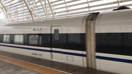 2018.5.30  G1940次(上海虹桥站-西安北站)本务西安动车段 CRH380AL-2638 无锡东站进站