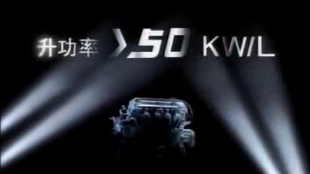 上汽通用五菱B系列小排量发动机广告