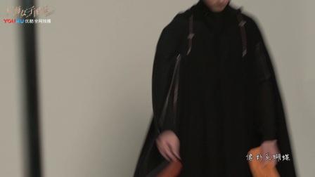 《上海女子图鉴》海燕严冰《等待你出现》MV