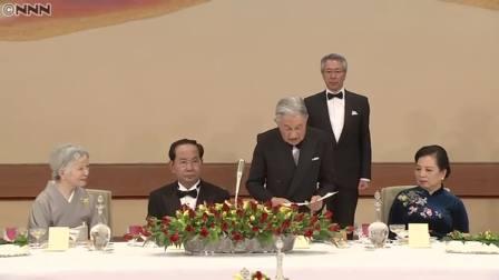 ベトナム国家主席夫妻を招き宮中晩さん会