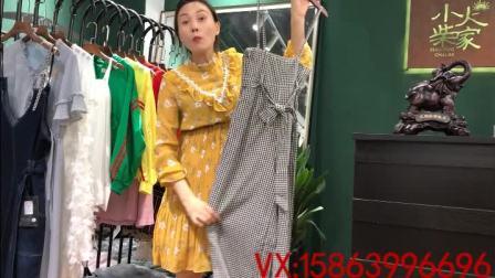 5.31小火柴家连衣裙防晒衣组合走份视频24.9元,10件起批,249包邮