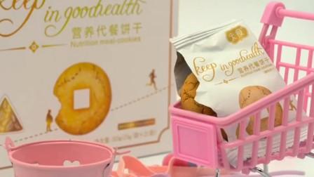 尖瘦减肥产品代餐营养饼干,潮最新新奇特减脂肪产品