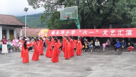 三年级舞蹈  大鱼海棠