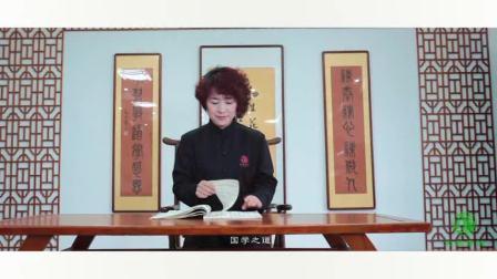 和生花太极书院——传承中华文化,做圣贤中国人!