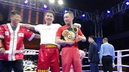 WBA亚洲拳王争霸赛2018.5.27 辽宁.调兵山