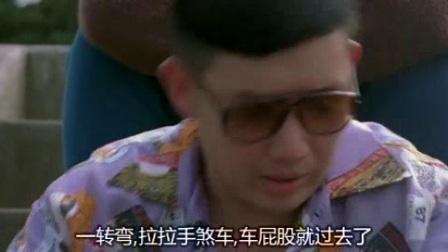 我在头文字D 粤语版截了一段小视频