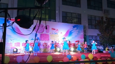 鸿儒幼儿园六一节目幼儿舞蹈一年级