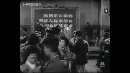 《护士日记》插曲片段(江南1957年)_兼容格式 MP4_480x272 (1)