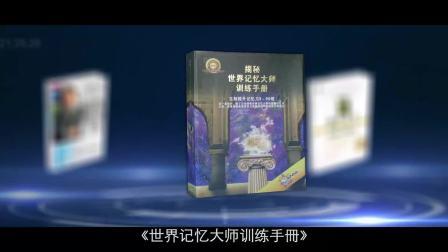 2018谢华老师宣传视频