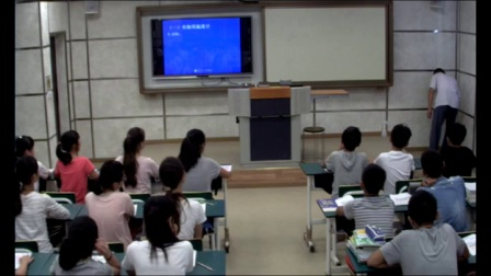 《物态变化 温度》优质课(北大课标版(闫金铎主编)物理八年级上册,杨雪)