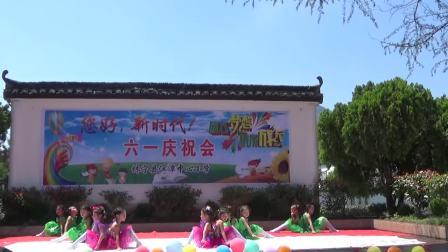 """江潭小学2018年""""六一""""儿童节"""
