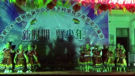 """弼佑镇中心学2018""""六一""""晚会-《银铃声声》"""