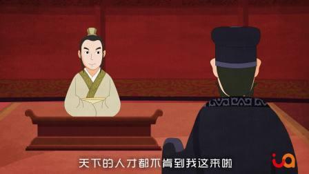 07周公辅成王-北京优趣文化出品