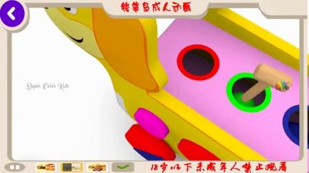 冰激凌车里的彩色冰激凌孩子们用冰激凌视频学习幼儿园的颜色