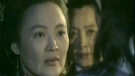 帝王之旅 03台湾_标清