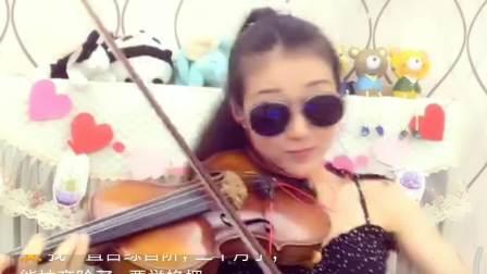 棉花熙《Tico tico》陌陌直播美女小提琴