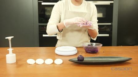 家用蒸烤箱烘焙食谱—冰皮月饼