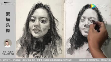 第一八七集 朱传奇肉嘟嘟女青年粉丝画像常速版198 传奇绘画课堂