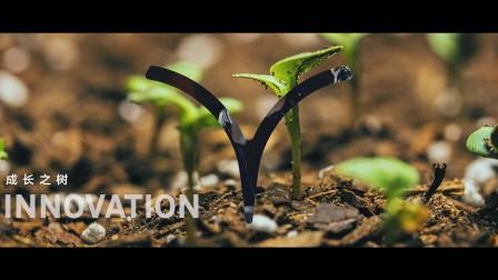 合众新能源LOGO视频