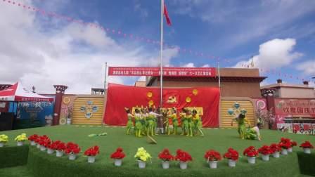 理塘县机关幼儿园六一儿童节